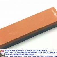 Honing Stone 38A-05