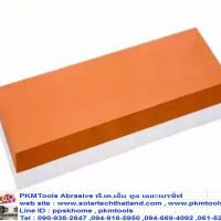 Honing Stone 38A-06