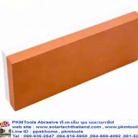 Honing Stone 38A-07